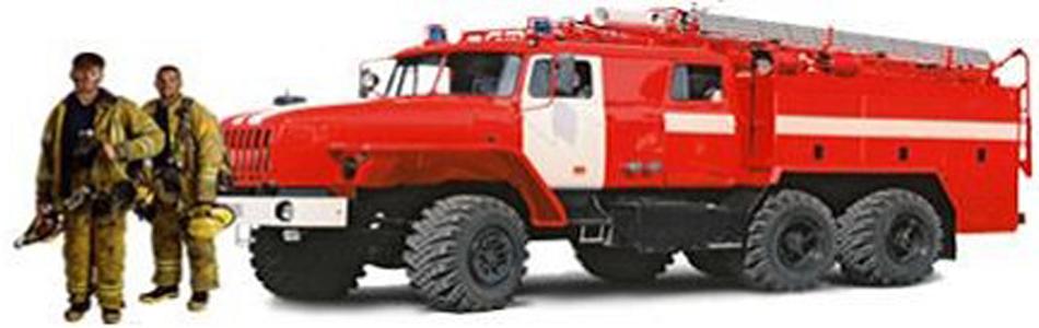 Пожарка.ру